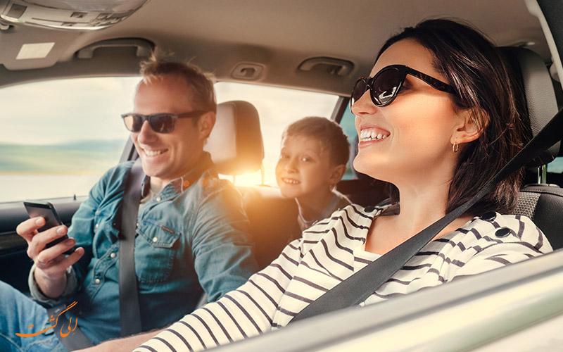 سفر خانوادگی با ماشین شخصی