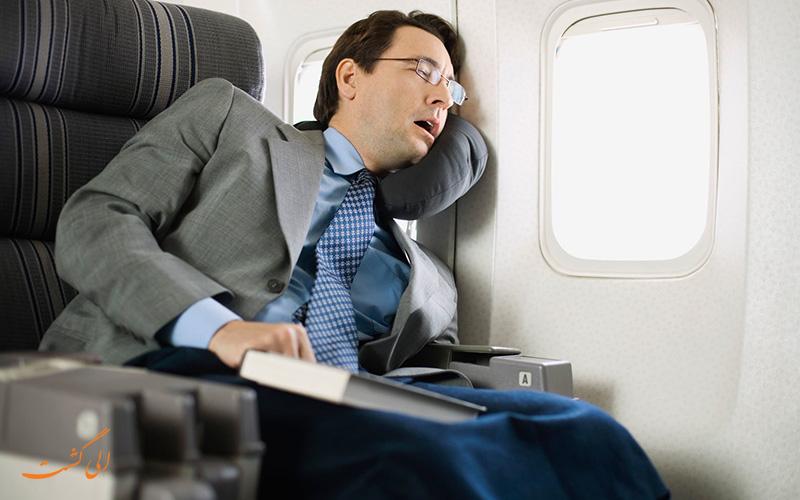 چطور در هواپیما بخوابیم