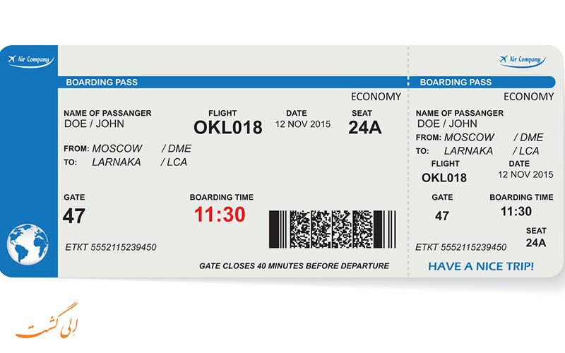 کدها در کارت پرواز