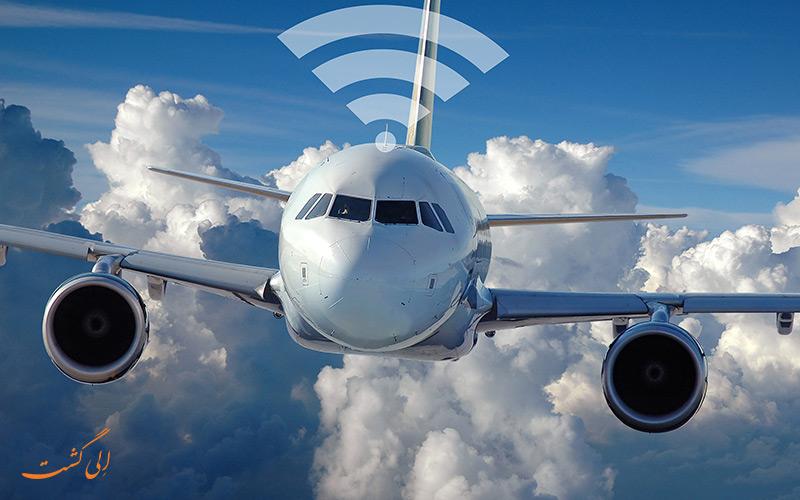 وای فای هواپیما