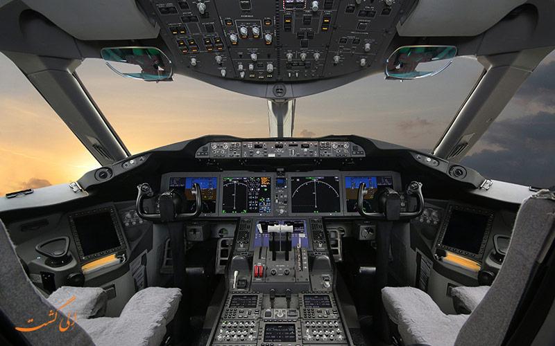هوای کابین خلبان