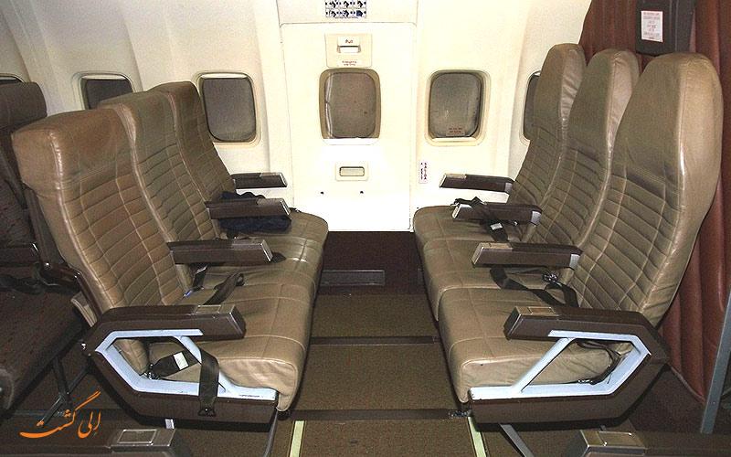 صندلی هر دو جهت در هواپیما