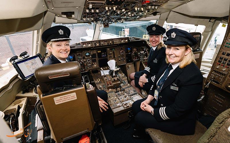 خلبان های یک هواپیمایی