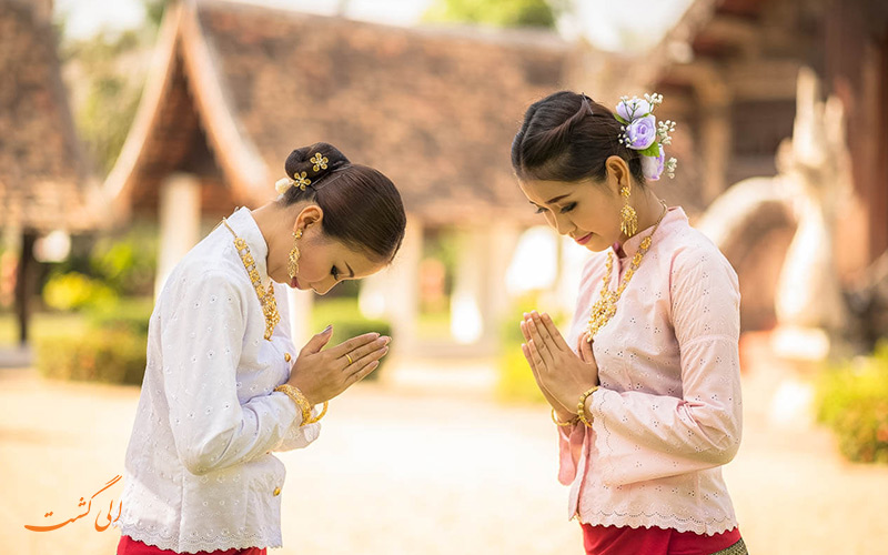 سلام در تایلند