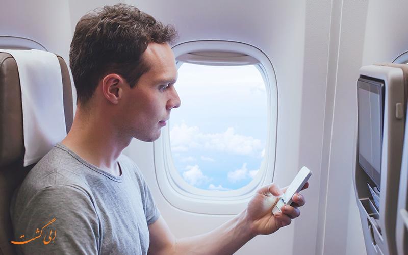 برقراری تماس صوتی با وای فای هواپیما