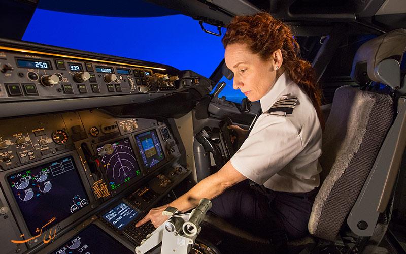 حرف های خلبان