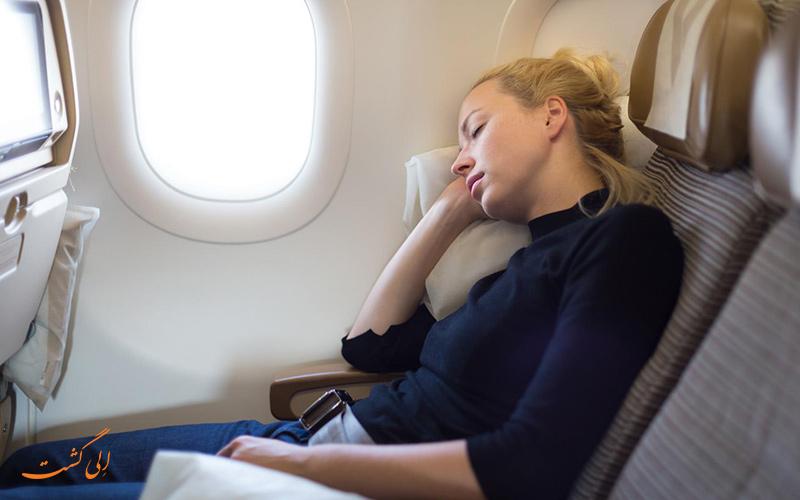 استراحت در هواپیما