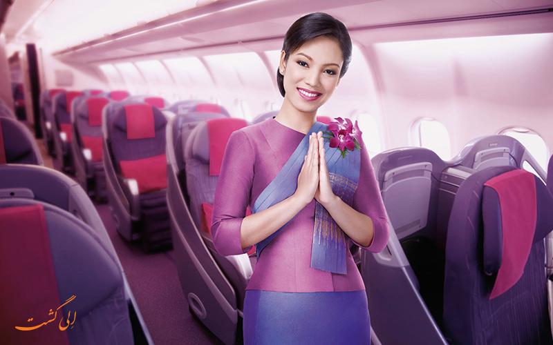هواپیمایی تایلند