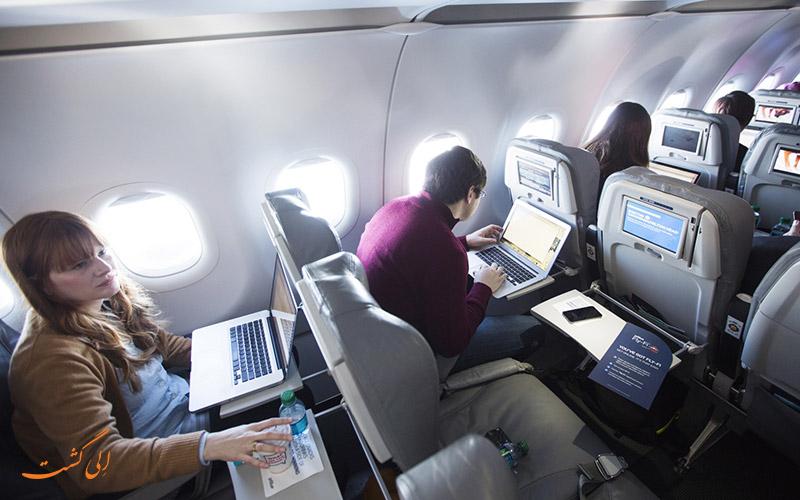 استفاده از وای فای هواپیما