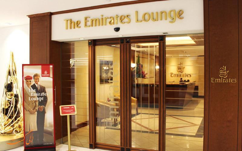 سالن انتظار هواپیمایی امارات
