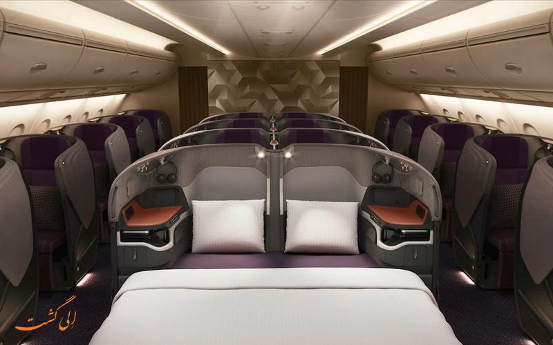 بیزینس کلاس هواپیمایی سنگاپور