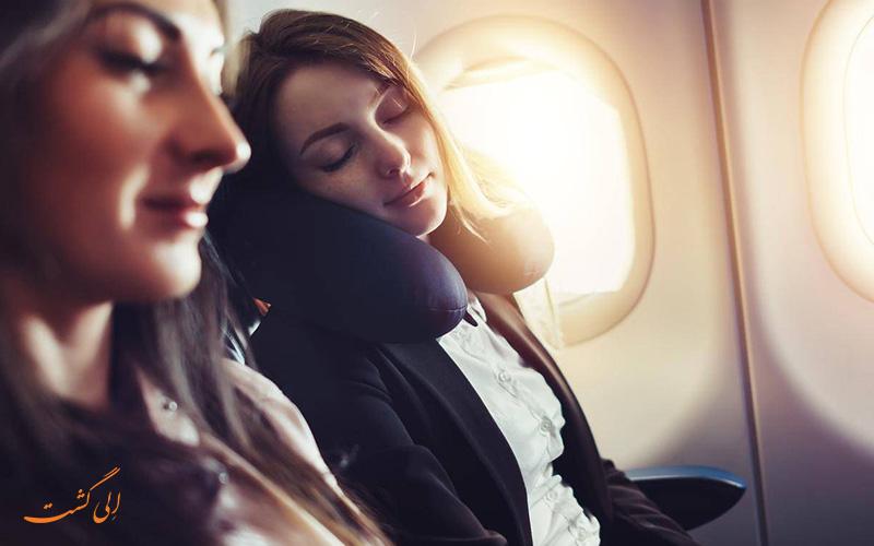 چگونه در هواپیما بخوابیم