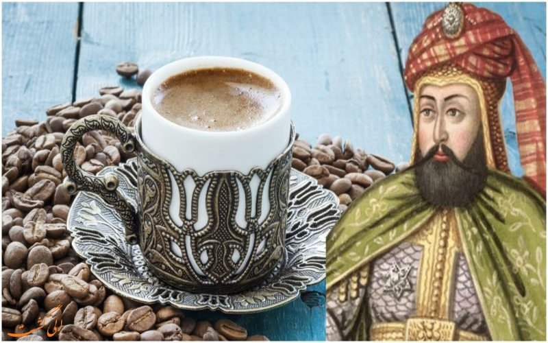 ممنوعیت نوشیدن قهوه در استانبول