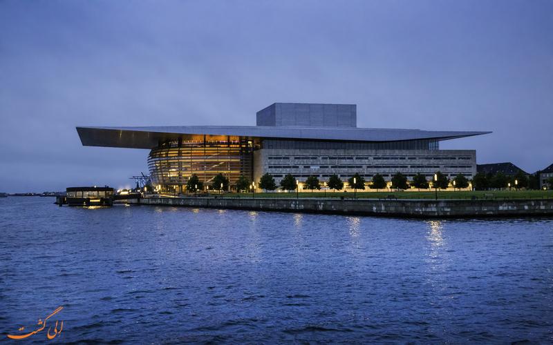 خانه اپرای کپنهاگ