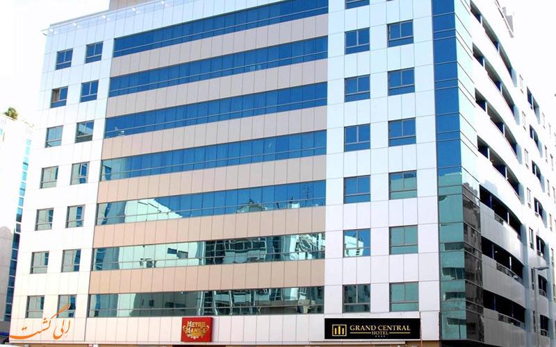 هتل گرند سنترال دبی