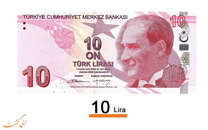 10-lira