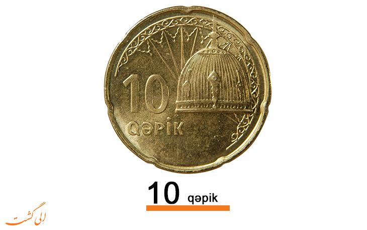 10-qəpik