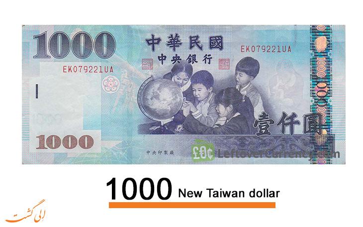 1000-New-Taiwan-dollar