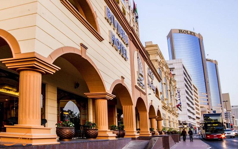 هتل ریویرا دبی