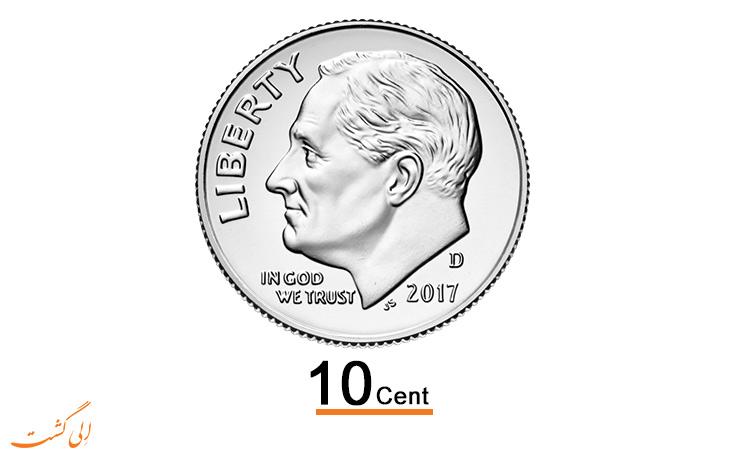 10 سنت
