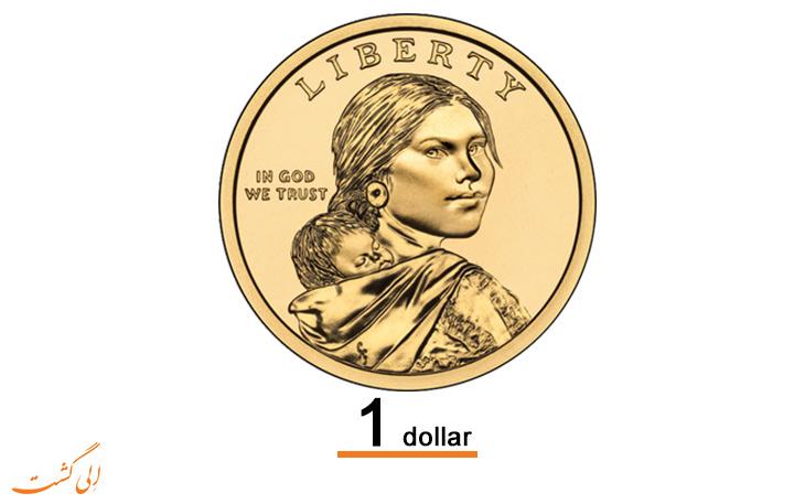 1 سکه