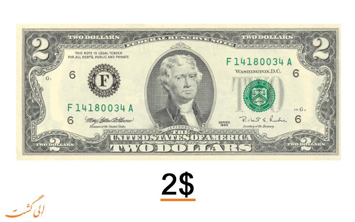 2 دلار