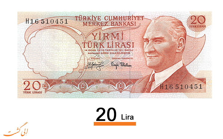 20-lira