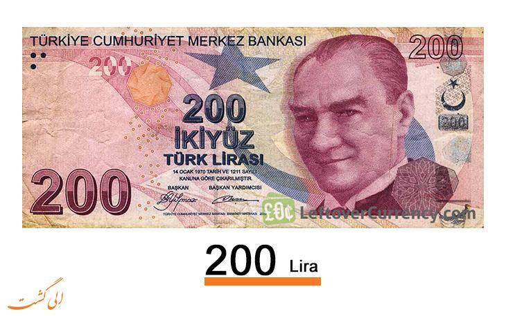 200-lira