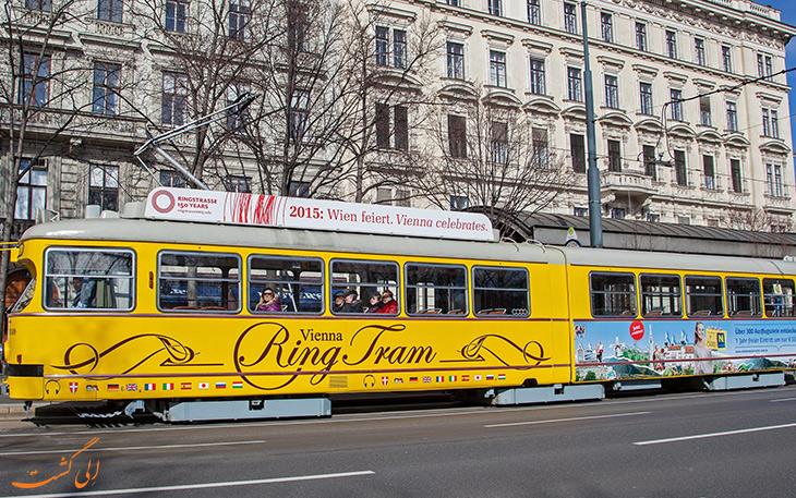 تراموا در رینگ اشتراسه در وین