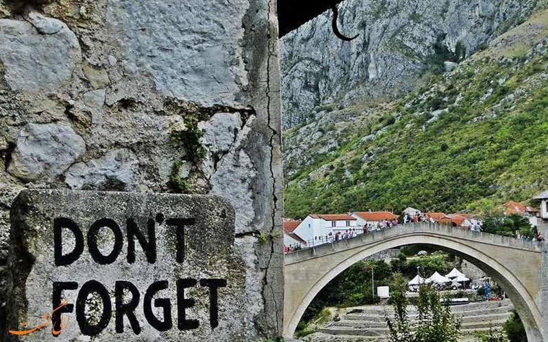 سنگ فراموش نکن