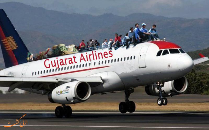 هواپیما ی سنگین