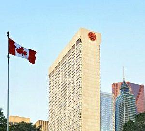 هتل شرایتون تورنتو