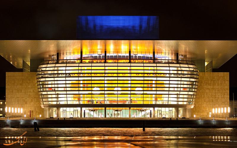 سالن اپرای کپنهاگ