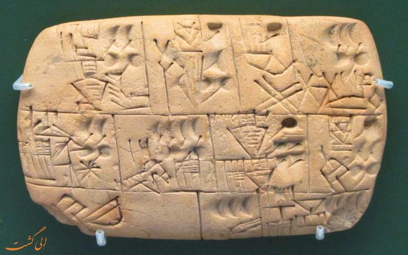 کشف قدیمی ترین جوک جهان