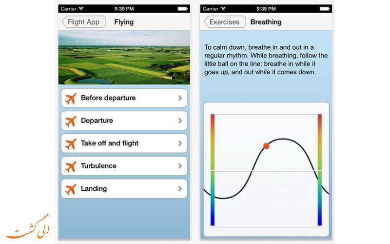 با نصب این برنامه ها، در پرواز استرستان را کاهش دهید.