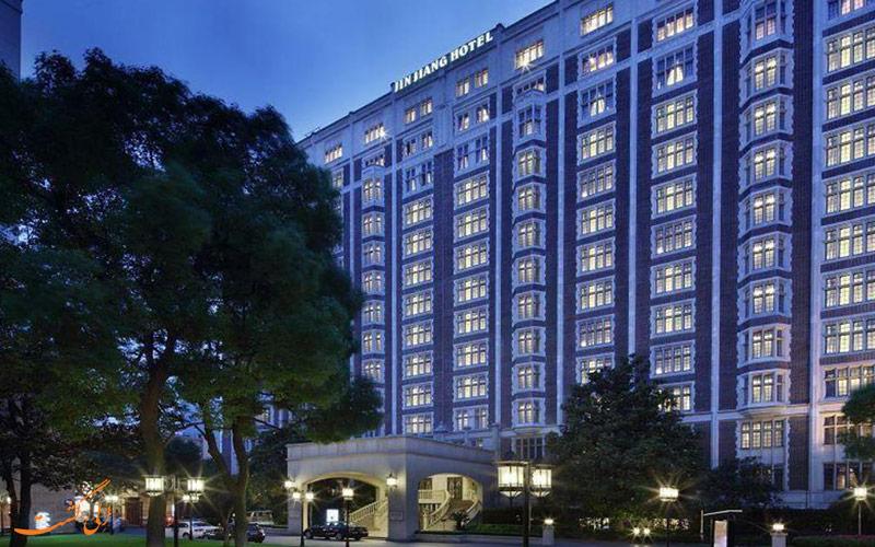 هتل جین جیانگ شانگهای