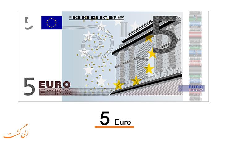 5-euro