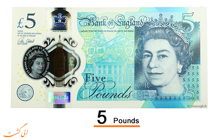 5-pound