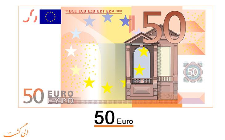 50-euro