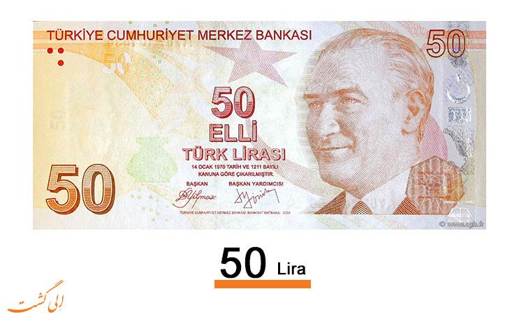 50-lira