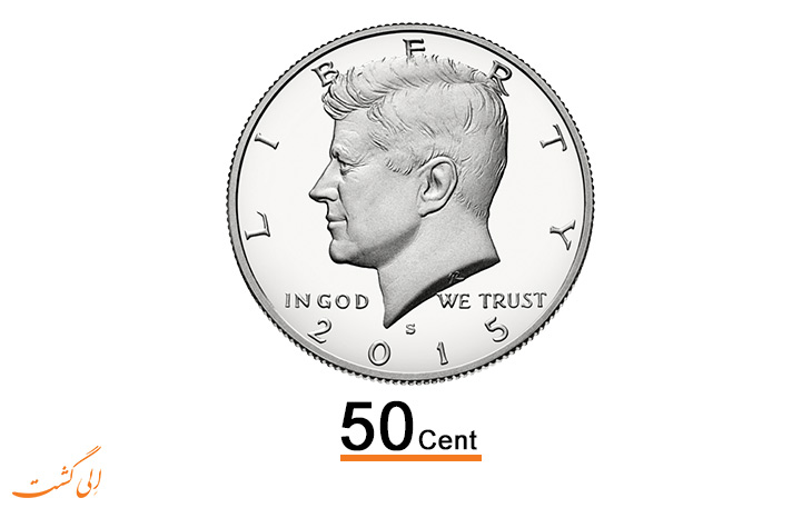 50 سنت