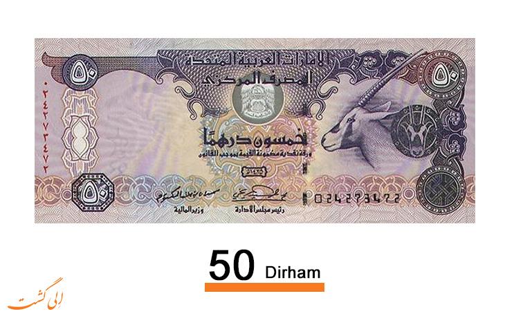 50dirham