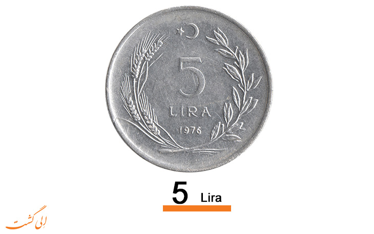 5lirra