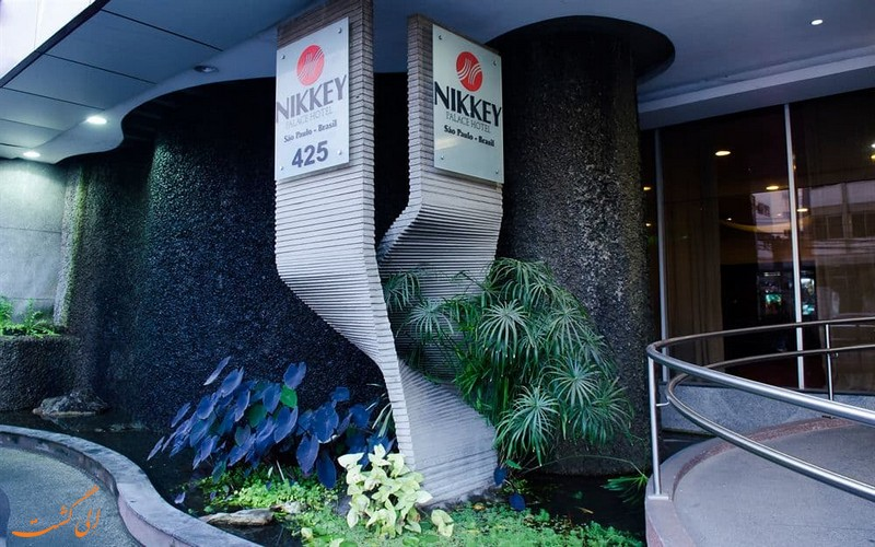 هتل نیکی پالاس در سائوپائولو