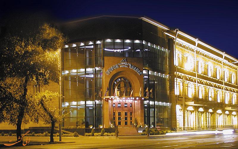 هتل آرارات ایروان