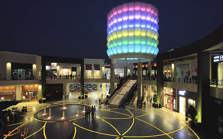 مرکز خرید جکی پلازا