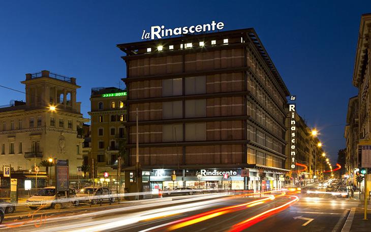 مراکز خرید در میلان