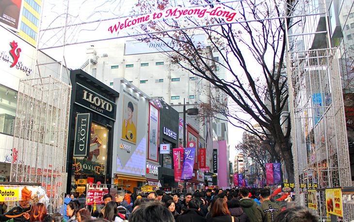 خیابان خرید میونگ دونگ