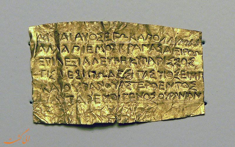 پاسپورت طلای یونانی ها