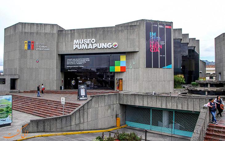 موزه پوماپونگو